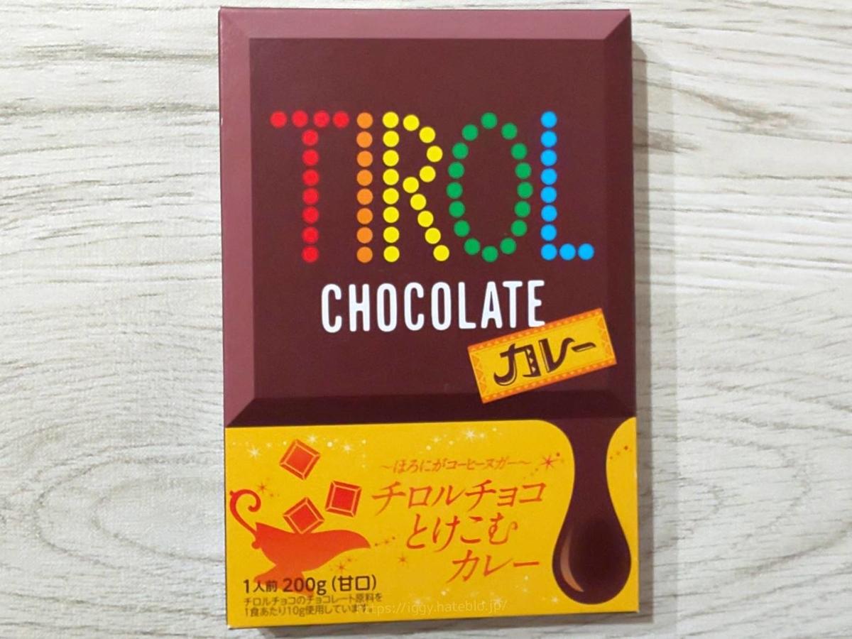 チロルチョコとけこむカレー コーヒーヌガー味 原材料 カロリー・栄養成分 口コミ レビュー