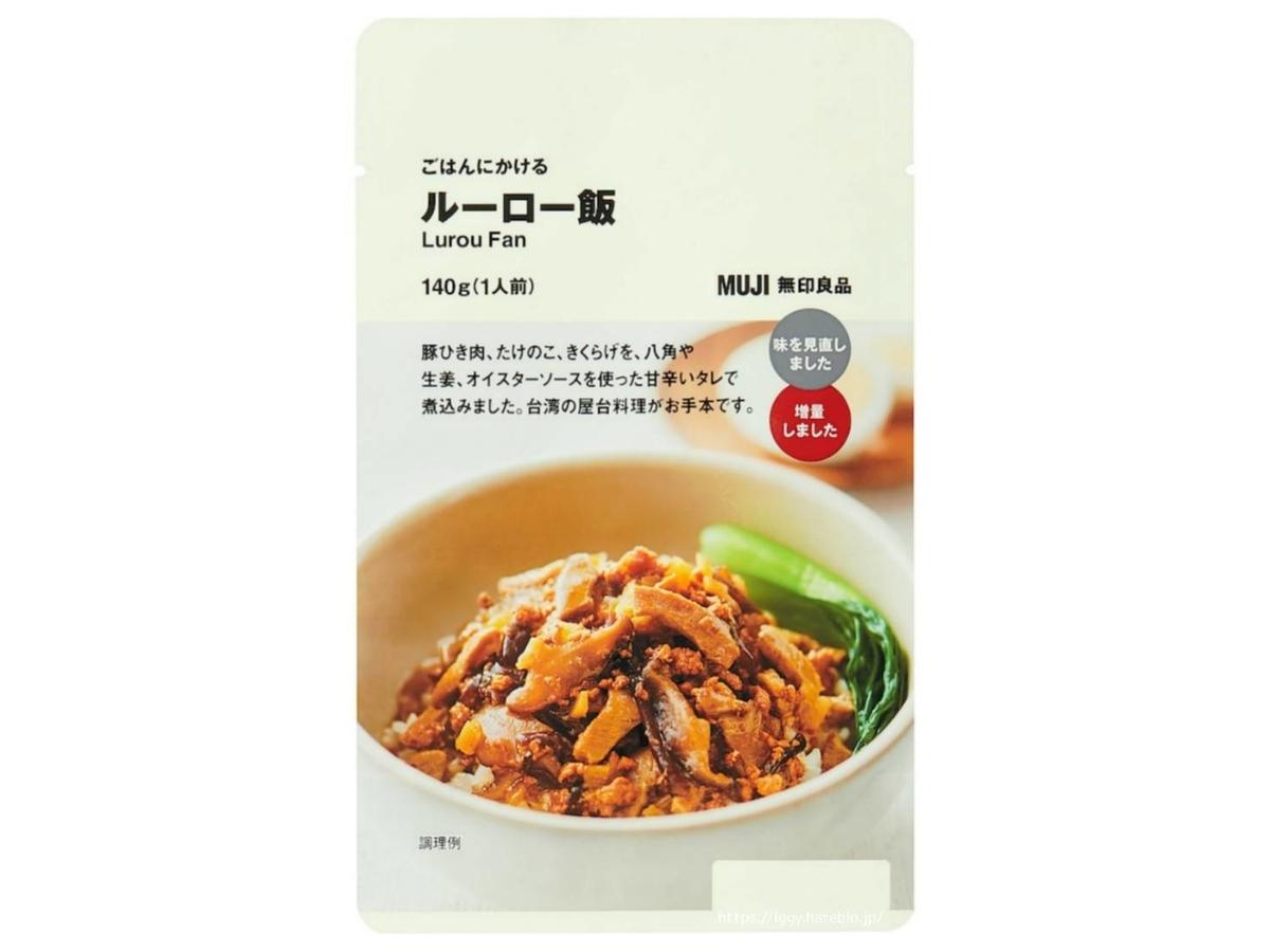 無印良品 ごはんにかける「ルーロー飯」原材料 カロリー・栄養成分 口コミ レビュー