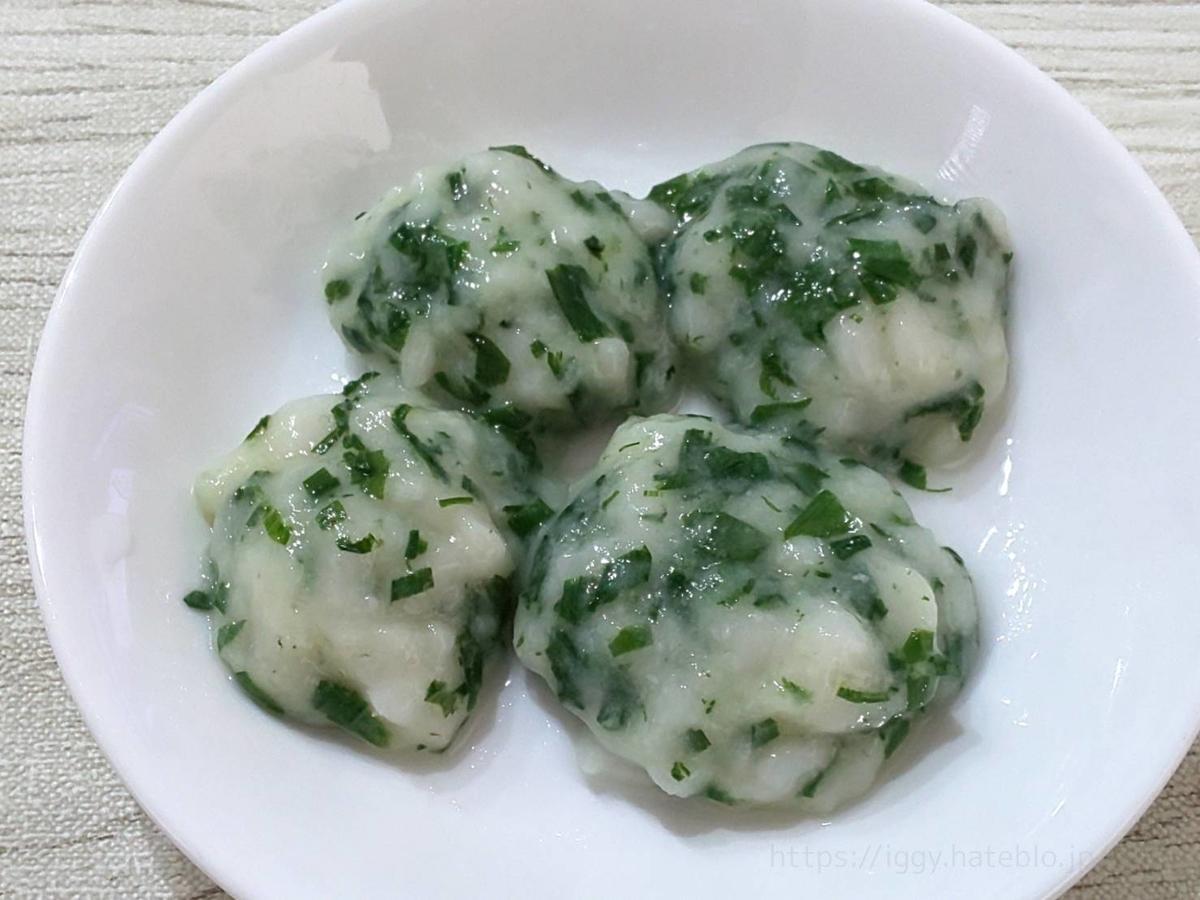 家事ヤロウ ニラもち 餅レシピ 簡単 作り方 口コミ