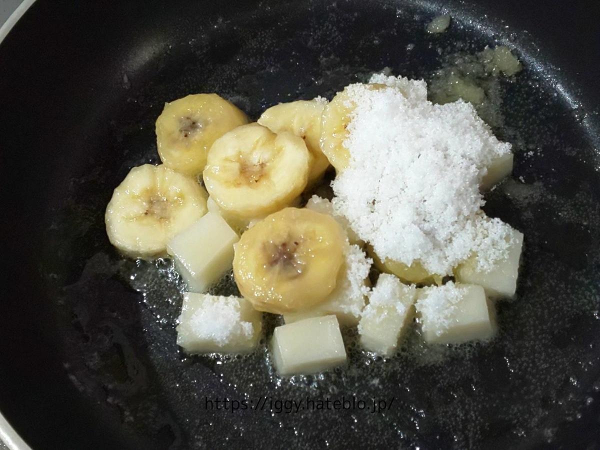 家事ヤロウ 簡単餅レシピ 人気 バナナ餅ソテー 作り方 口コミ