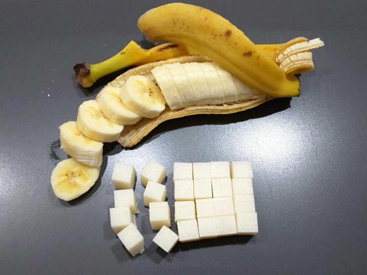 家事ヤロウ 簡単餅レシピ 人気  バナナ餅ソテー 材料 作り方 口コミ