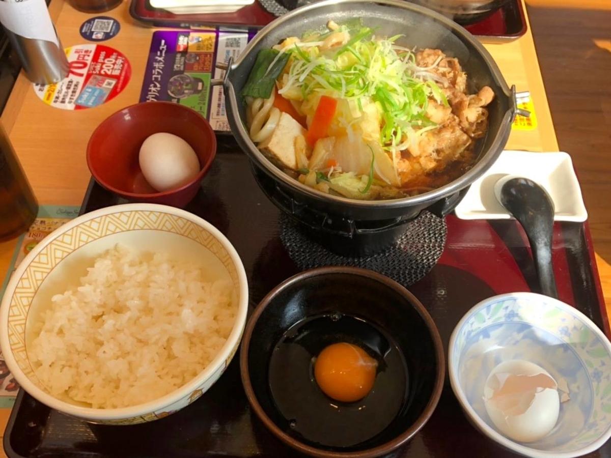 すき家 贅沢薬味の葱生姜牛すき鍋定食 卵2個 口コミ レビュー