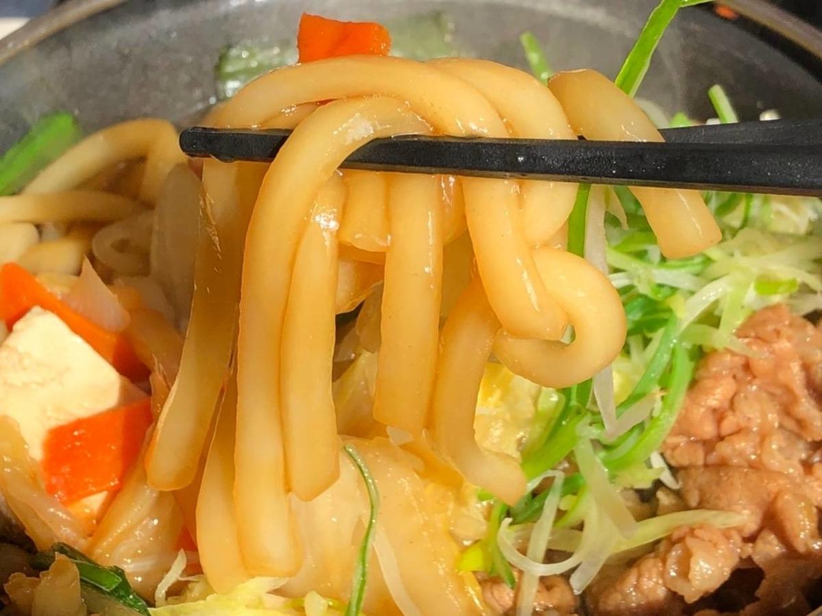 すき家 贅沢薬味の葱生姜牛すき鍋定食 うどん入り 感想 口コミ レビュー