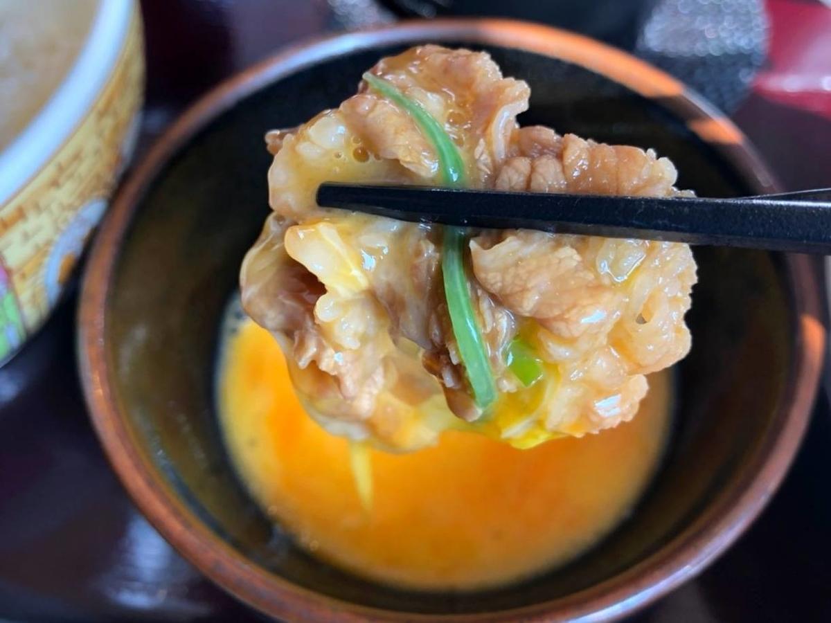 すき家 贅沢薬味の葱生姜牛すき鍋定食(半日分の野菜が入った)感想 口コミ レビュー