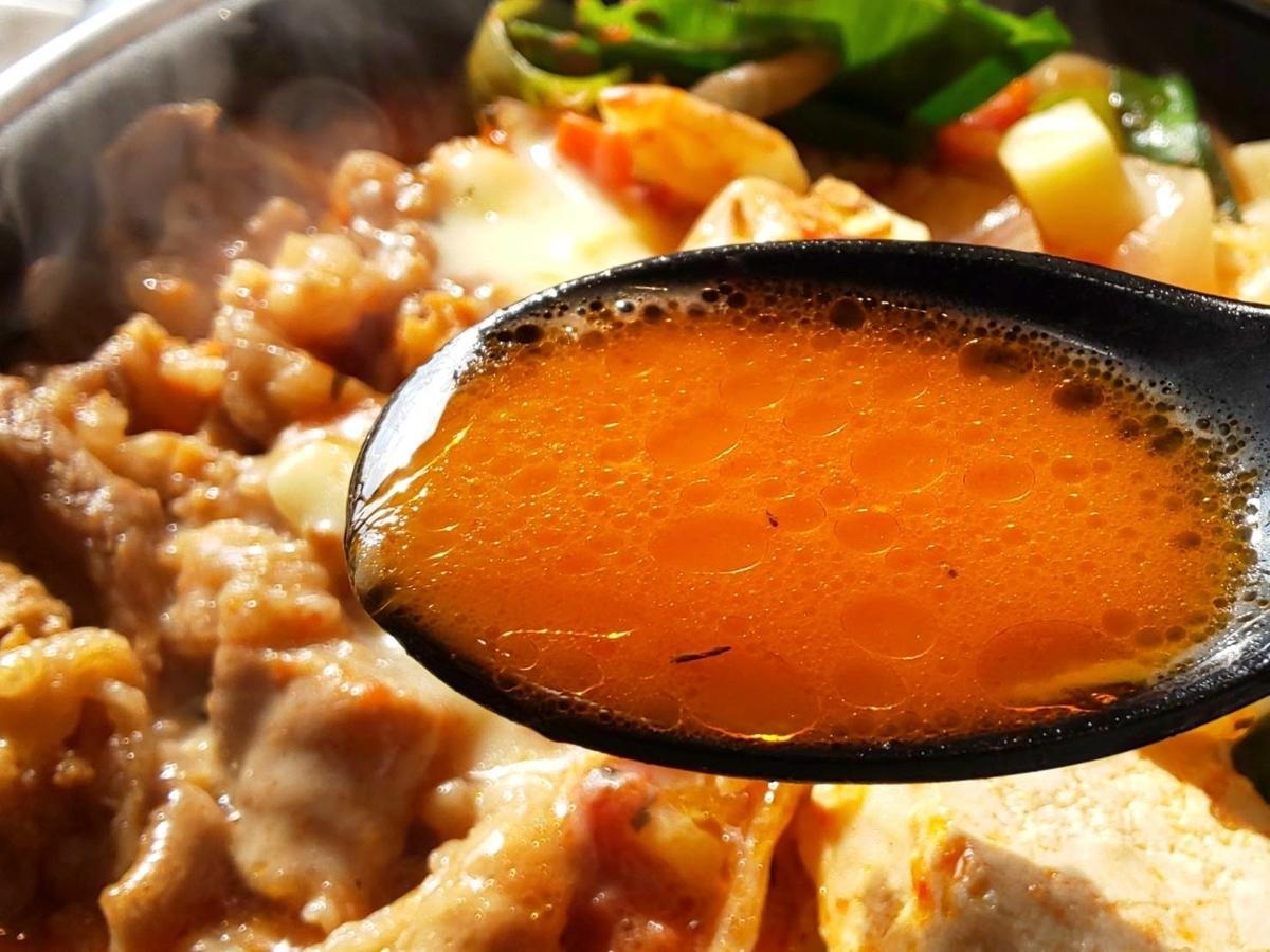 すき家 チーズ尽くしのガーリックトマト牛鍋定食 トマトスープ 感想 口コミ レビュー