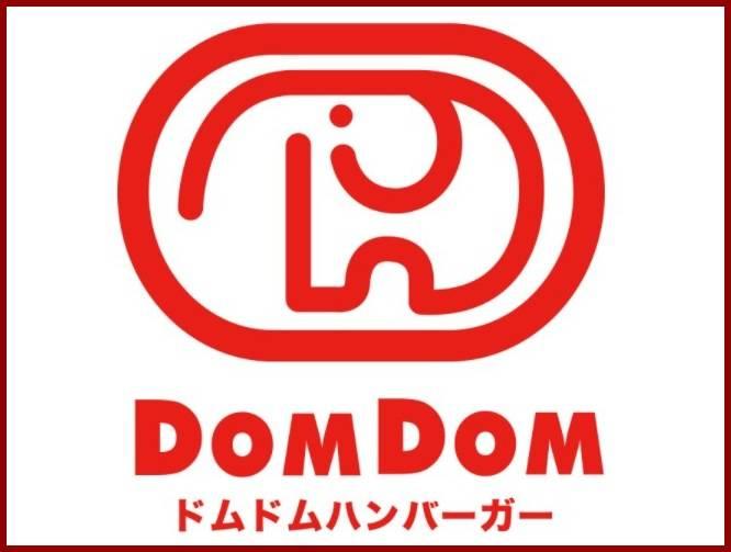 ドムドムハンバーガー 福岡店舗 イオン笹丘店 口コミ レビュー