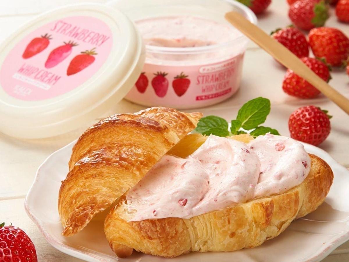 カルディ いちごホイップクリーム おすすめ パンのお供 口コミ レビュー