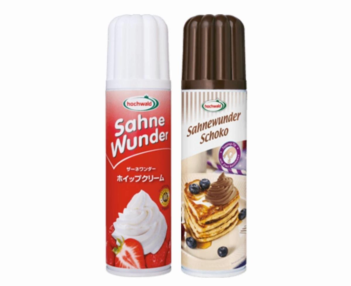 ザーネワンダー ホイップクリーム カルディ 種類 値段 チョコレート 口コミ レビュー
