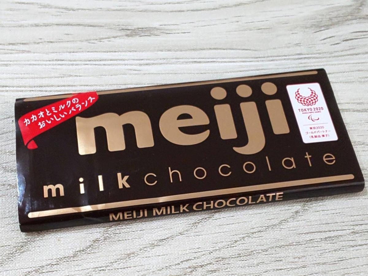 簡単 手作りチョコ 材料 板チョコ 明治ミルクチョコレート レシピ