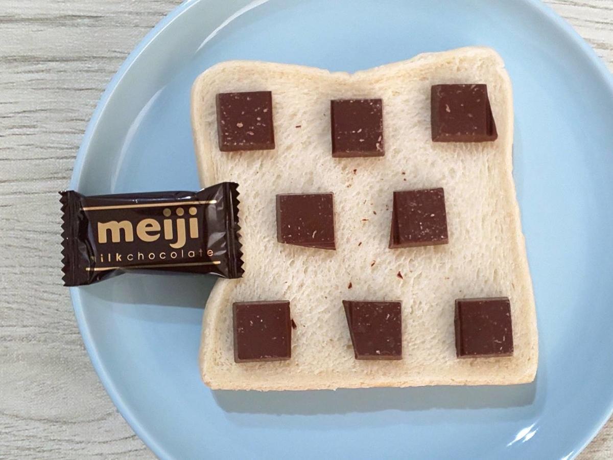 マシュマロ チョコ スモアトースト 作り方 家事ヤロウ 簡単レシピ