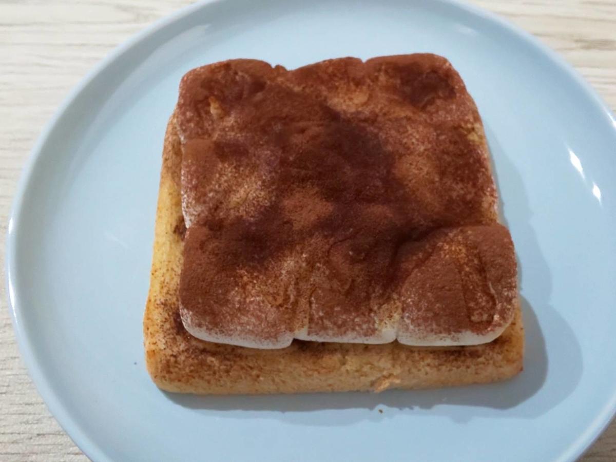 家事ヤロウ レシピ ティラミスマシュマロトースト 作り方 感想 口コミ