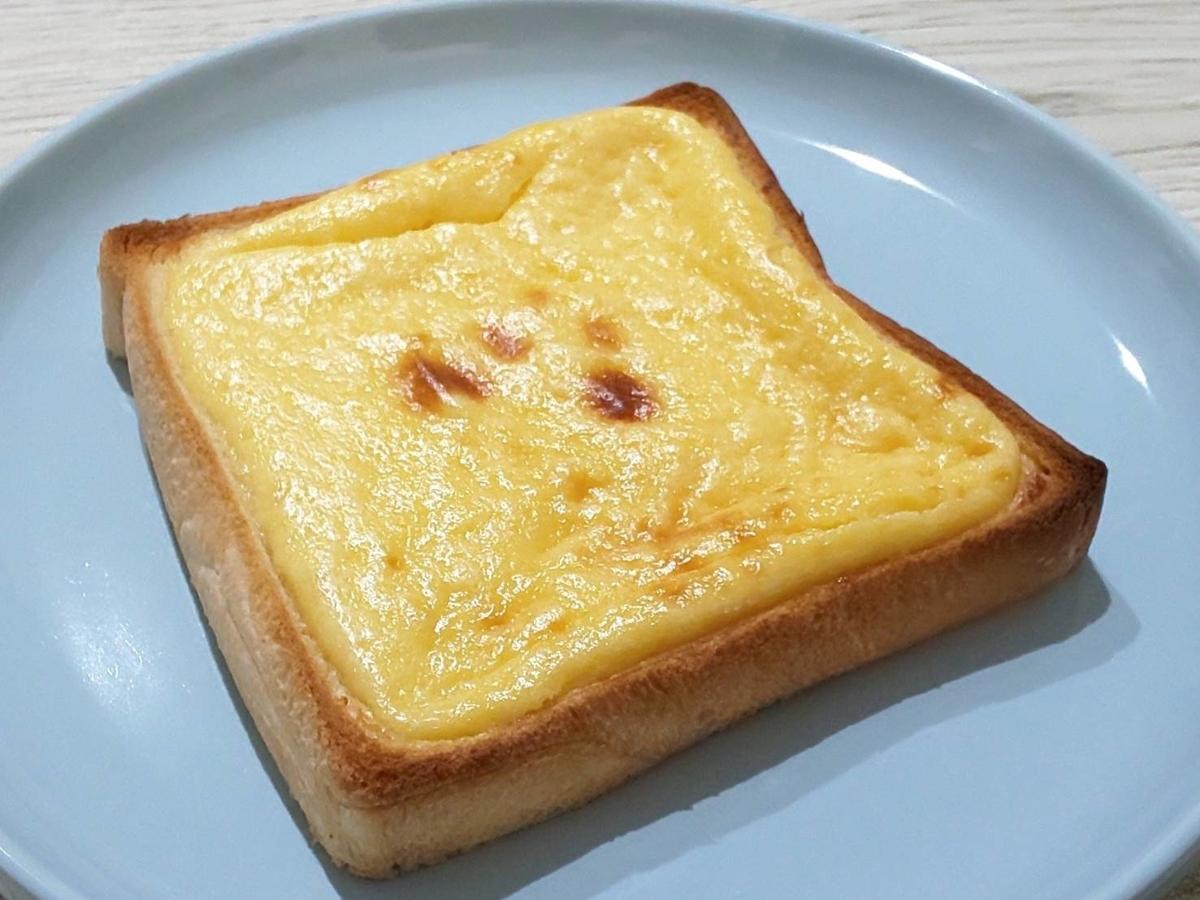 家事ヤロウ スイーツトーストレシピ 人気 バスクチーズケーキトースト 材料 作り方 パン祭り
