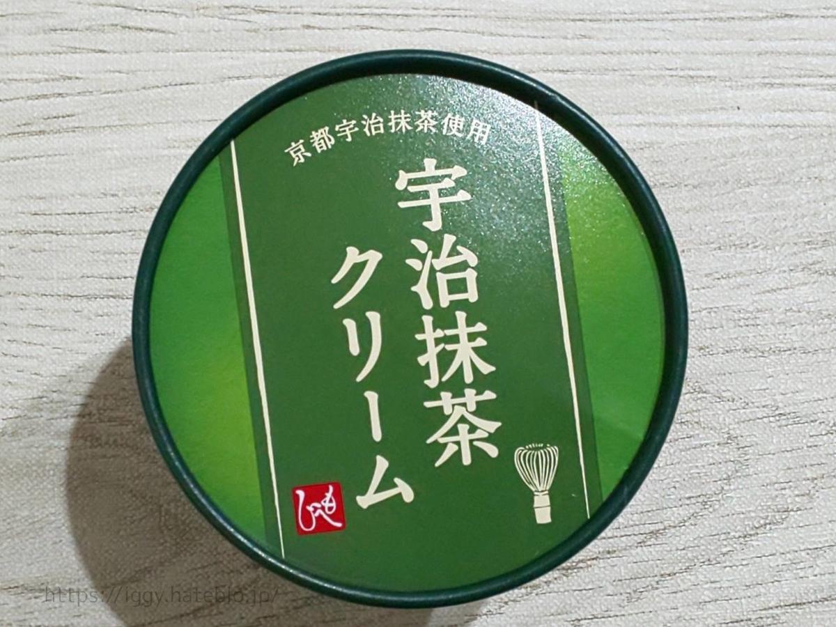 カルディ 宇治抹茶クリーム 原材料 カロリー・栄養成分 口コミ レビュー