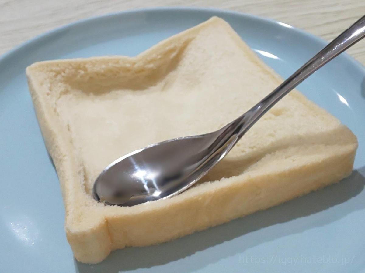 バスクチーズケーキトース 家事ヤロウ トーストレシピ 人気1位
