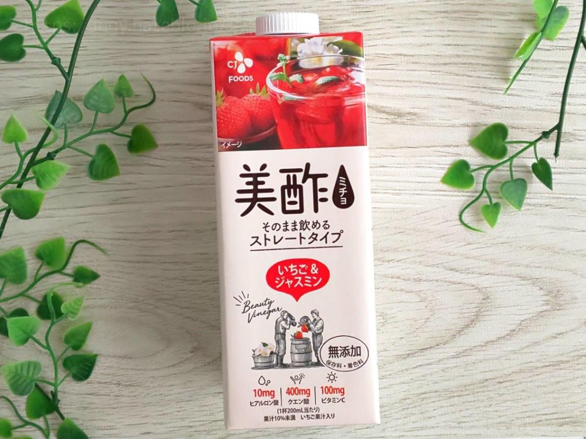 美酢ミチョ 韓国 そのまま飲めるストレートタイプ いちご&ジャスミンティー 値段 口コミ レビュー