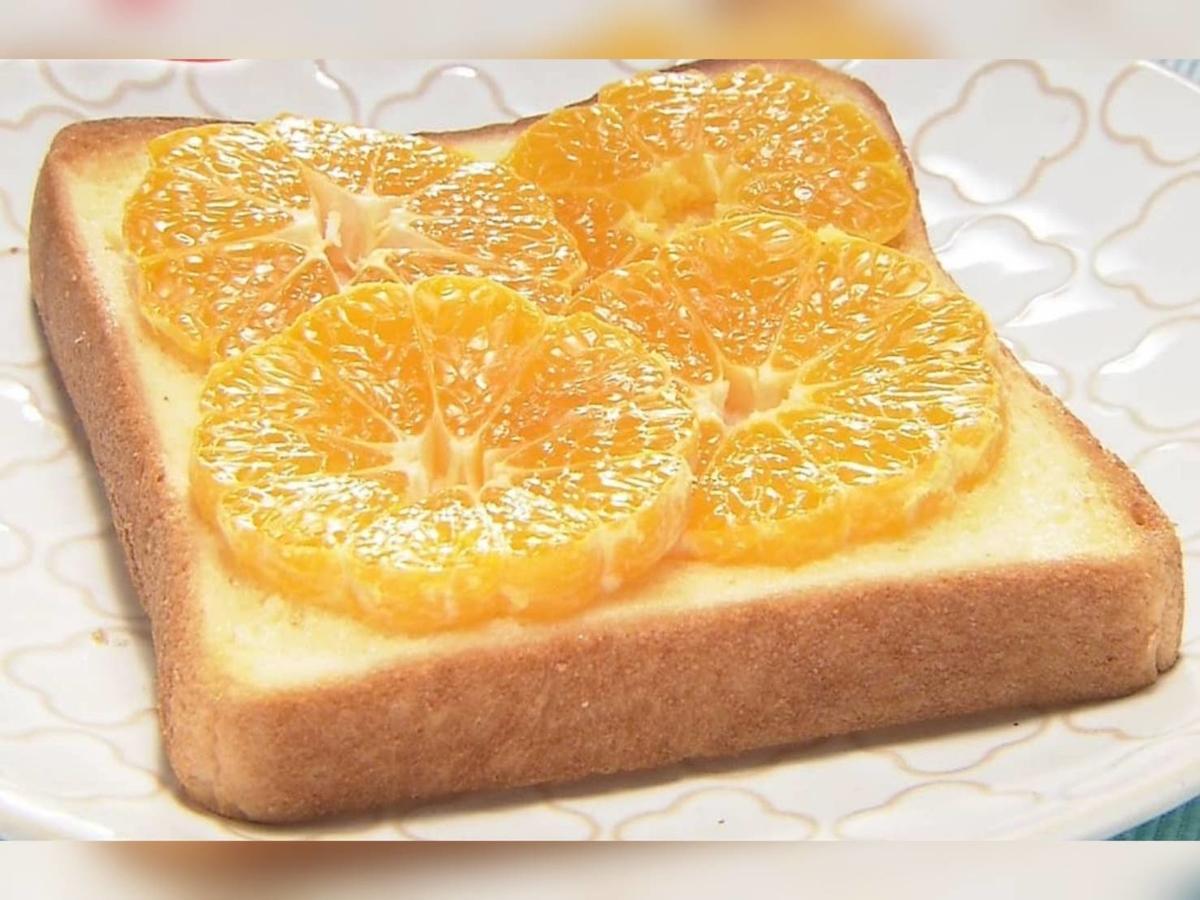 家事ヤロウ トーストレシピ 焼みかんトースト 材料 作り方 パン祭り