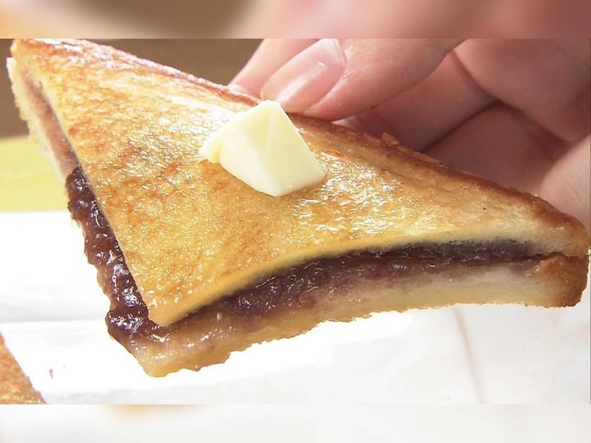 家事ヤロウ トーストレシピ 追いバターあんバターサンド 材料 作り方 パン祭り