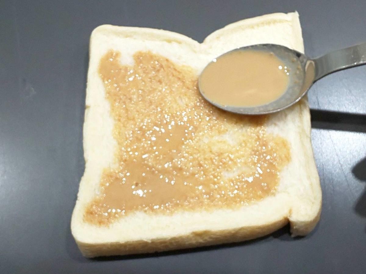 家事ヤロウ レシピ とろとろチーズトースト 6枚切り食パン 作り方 パン祭り