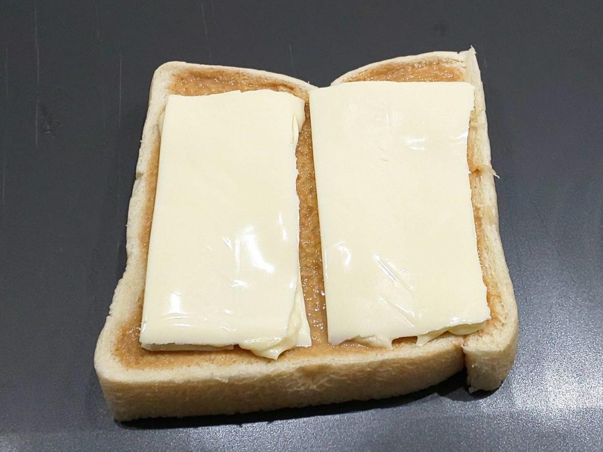 家事ヤロウ レシピ とろとろチーズトースト スライスチーズ・マヨ 作り方 パン祭り