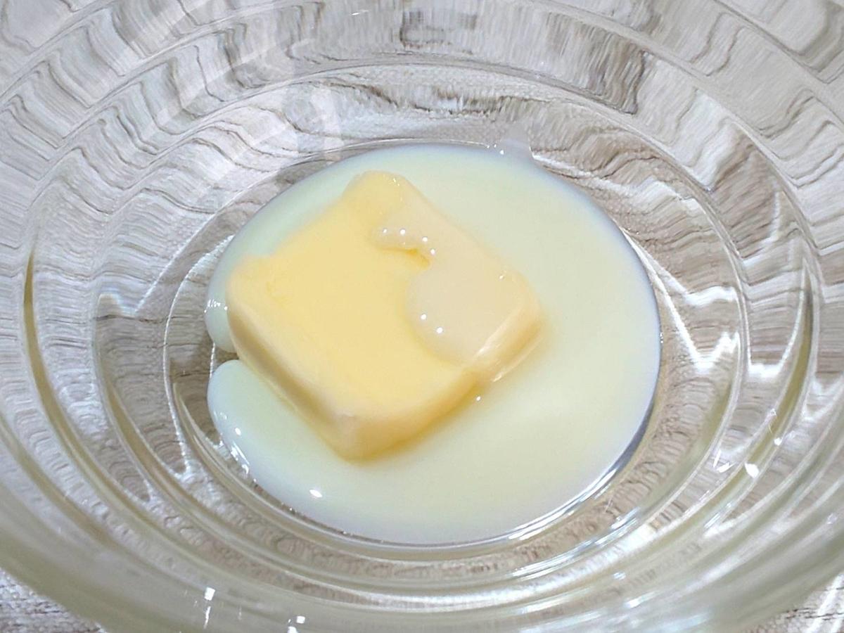家事ヤロウ 焼みかんトースト 材料 作り方 簡単レシピ