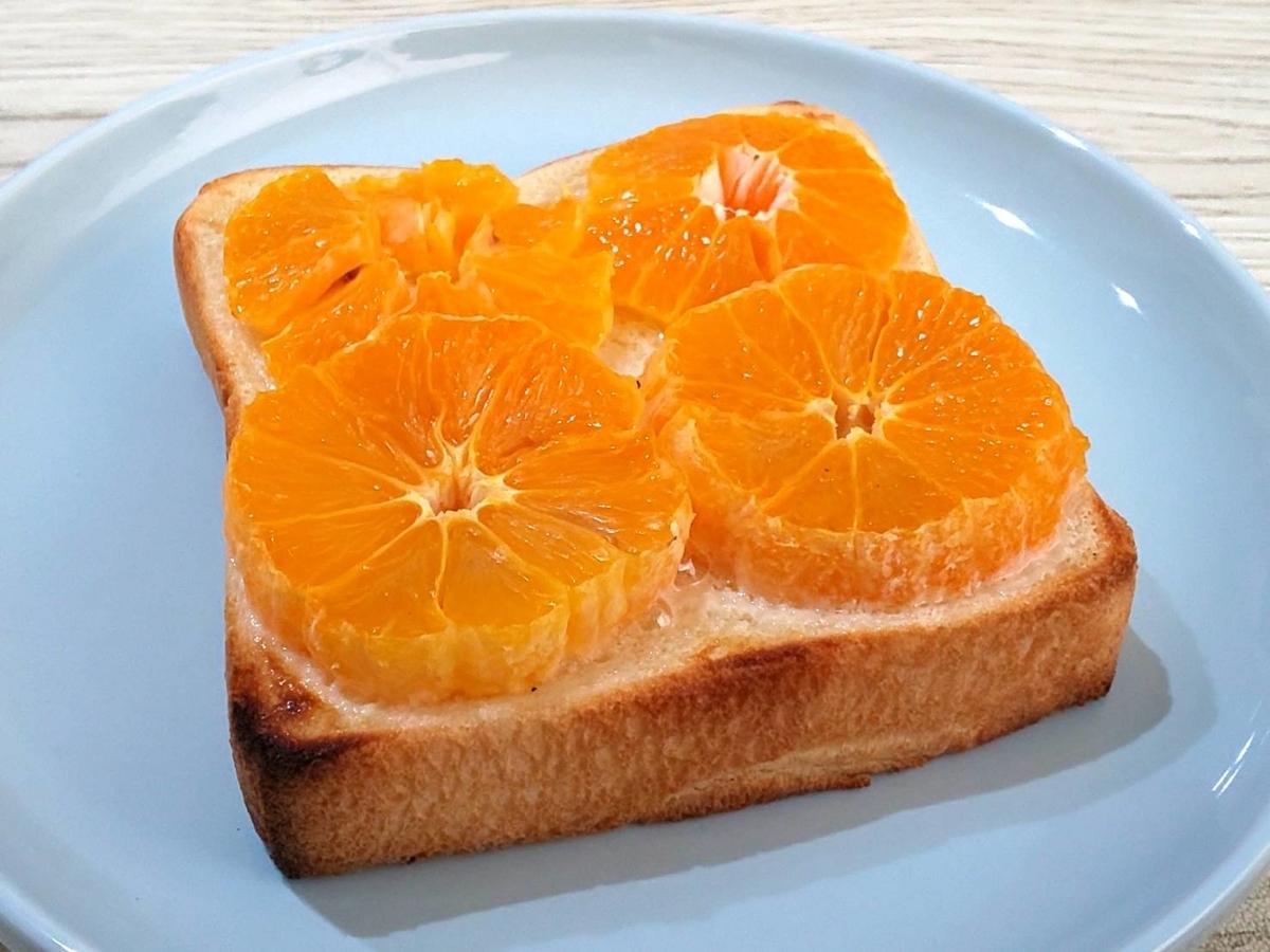 焼みかんトースト 作り方 家事ヤロウ 簡単レシピ パン祭り