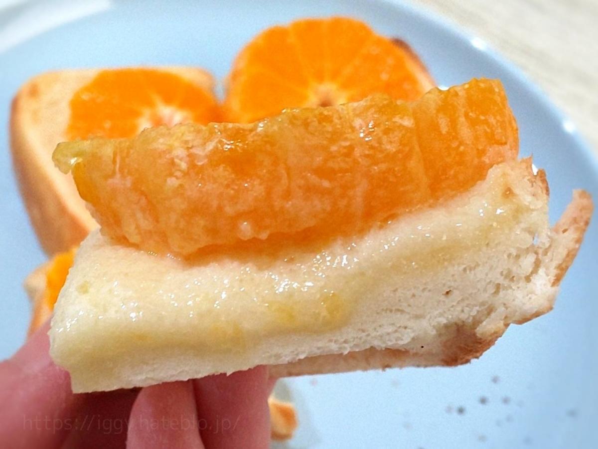 焼みかんトースト 味 家事ヤロウ 簡単レシピ パン祭り