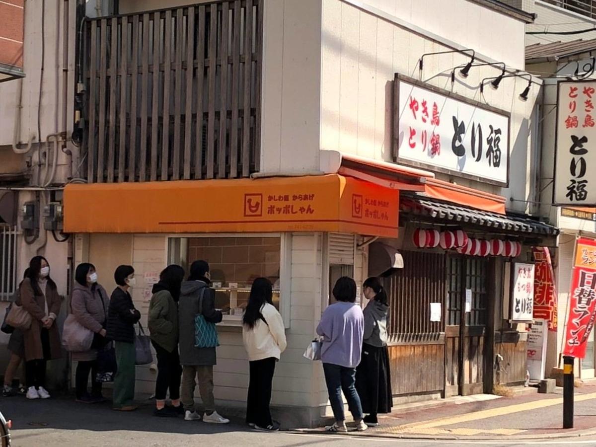 福岡市六本松 ポッポしゃん とり福 おすすめテイクアウト お弁当