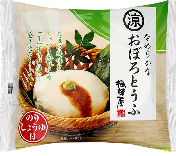 豆腐 おぼろ豆腐とは 用途
