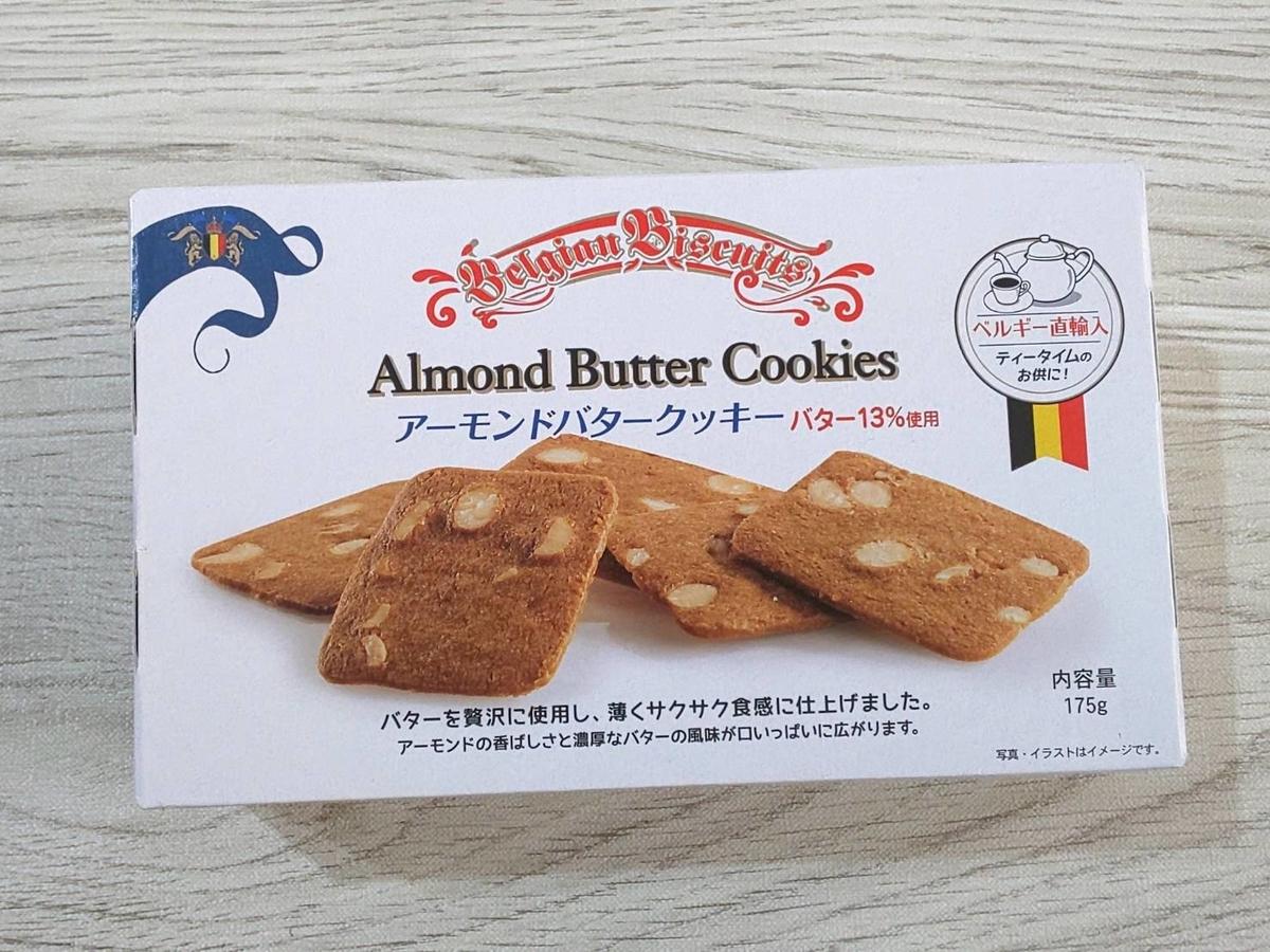 業務スーパー 海外輸入お菓子 アーモンドバタークッキー 原材料 カロリー・栄養成分 口コミ