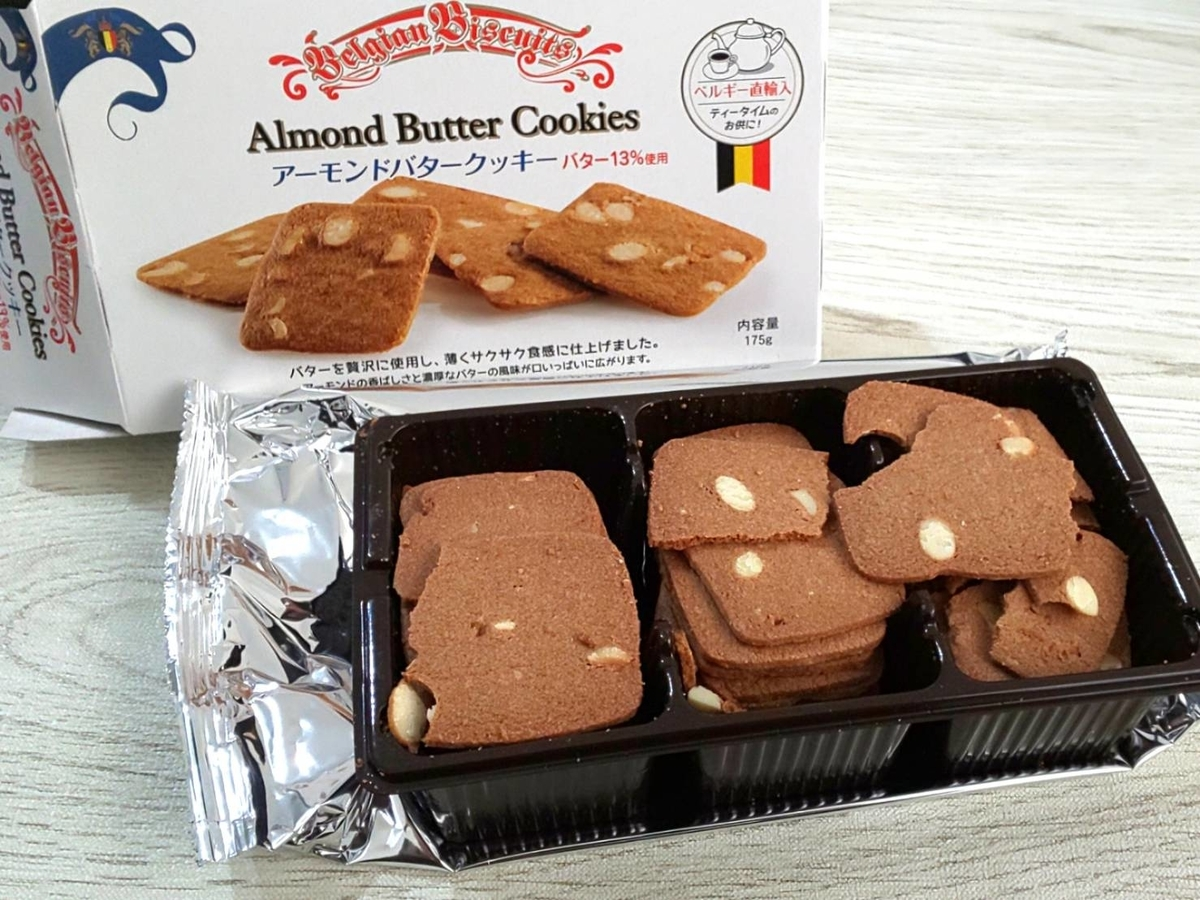業務スーパー 海外輸入 おすすめお菓子 アーモンドバタークッキー 感想 口コミ レビュー