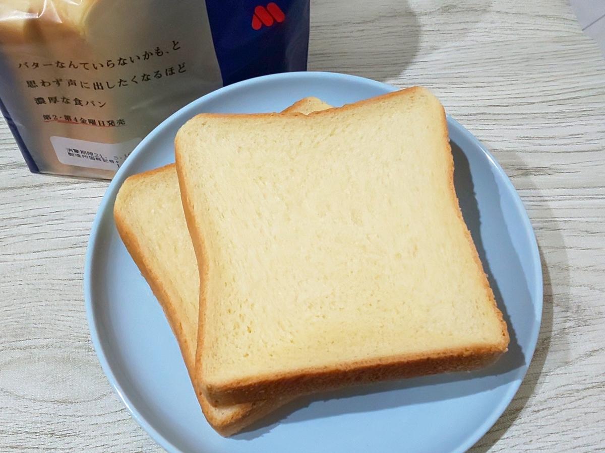 モスバーガー 食パン 黄色 感想 口コミ 評判 評価