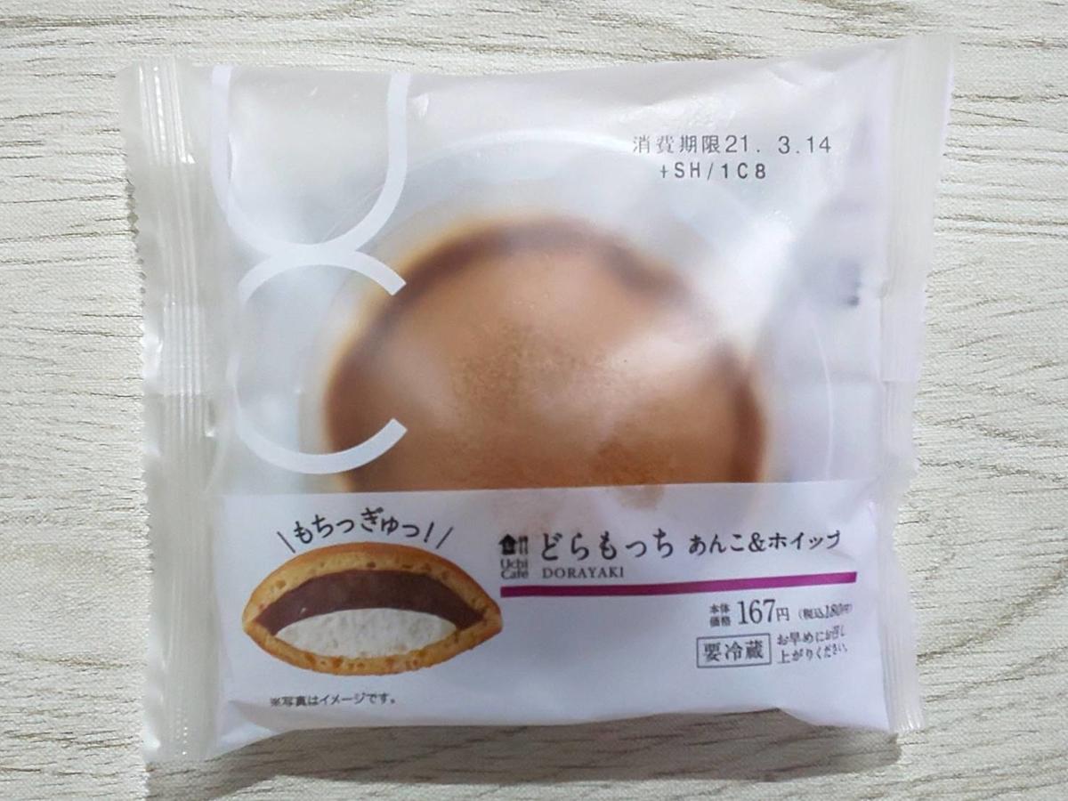 どらもっち(あんこ&ホイップ) 原材料 カロリー・栄養成分 口コミ レビュー