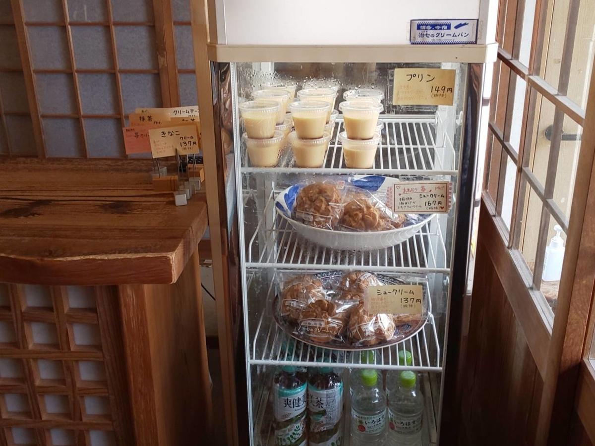 治七のクリームパン プリン シュークリーム シフォンケーキ