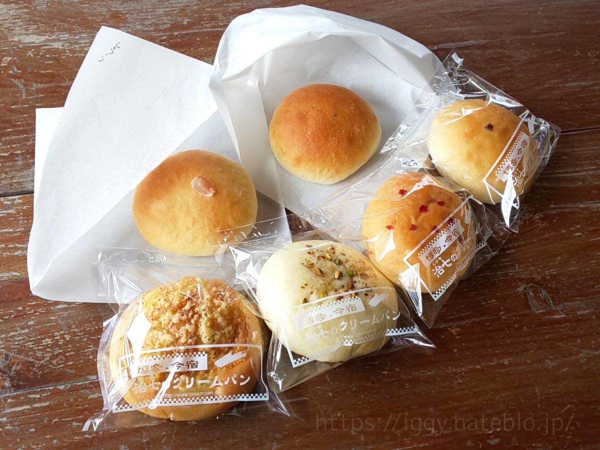 治七のクリームパン 種類 値段 賞味期限 口コミ