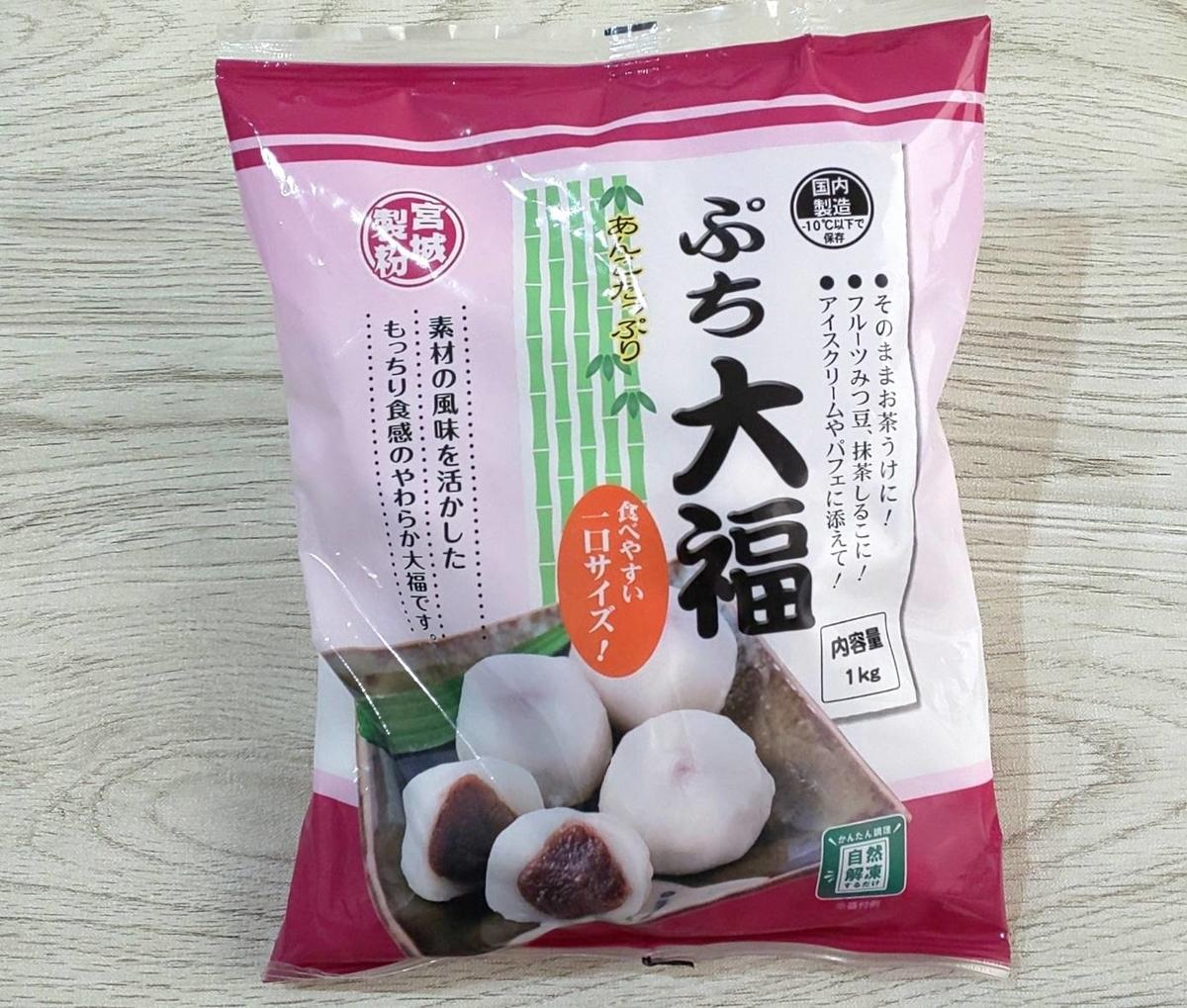 業務スーパー ぷち大福 原材料 カロリー 栄養成分 感想 口コミ レビュー