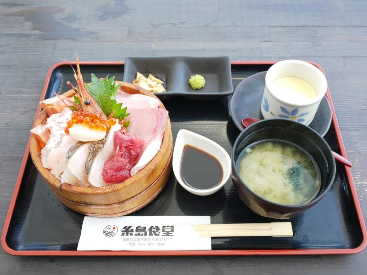 糸島食堂 人気メニュー 海鮮丼 値段 感想 口コミ レビュー
