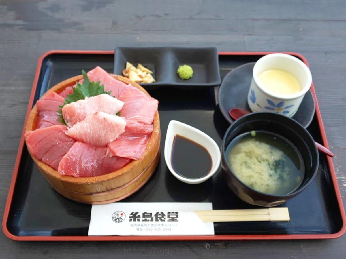 糸島食堂 人気メニュー 特選クロマグロ丼 値段 感想 口コミ レビュー