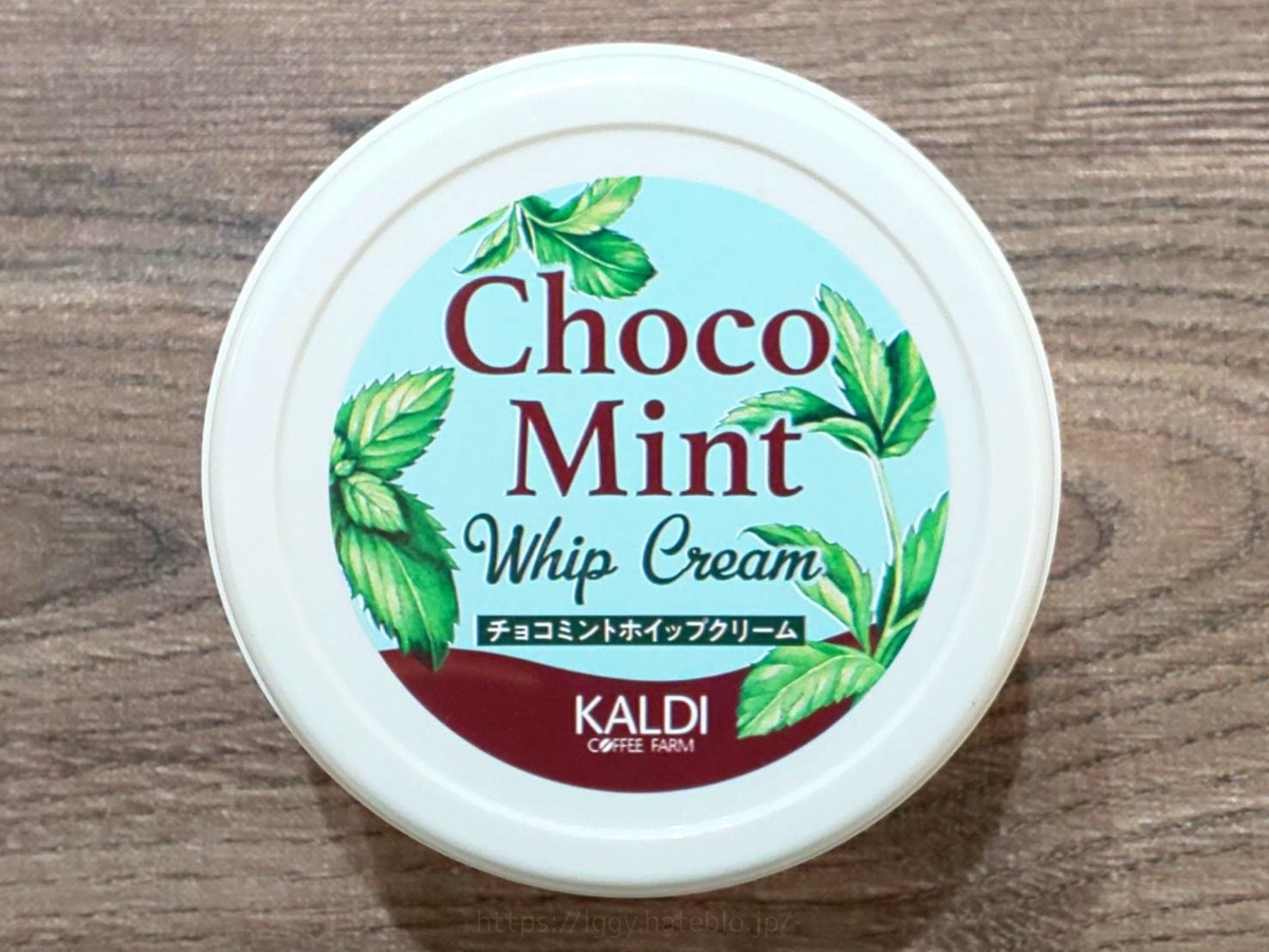 カルディ チョコミントホイップクリーム 原材料 カロリー 栄養成分 口コミ レビュー
