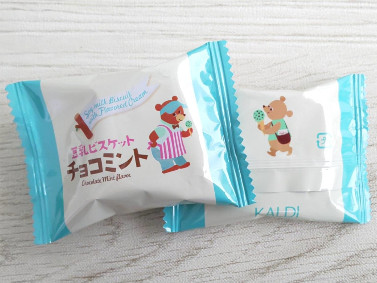 カルディ豆乳ビスケット チョコミント かわいい 個包装 ばらまきお菓子 おすすめ 口コミ レビュー