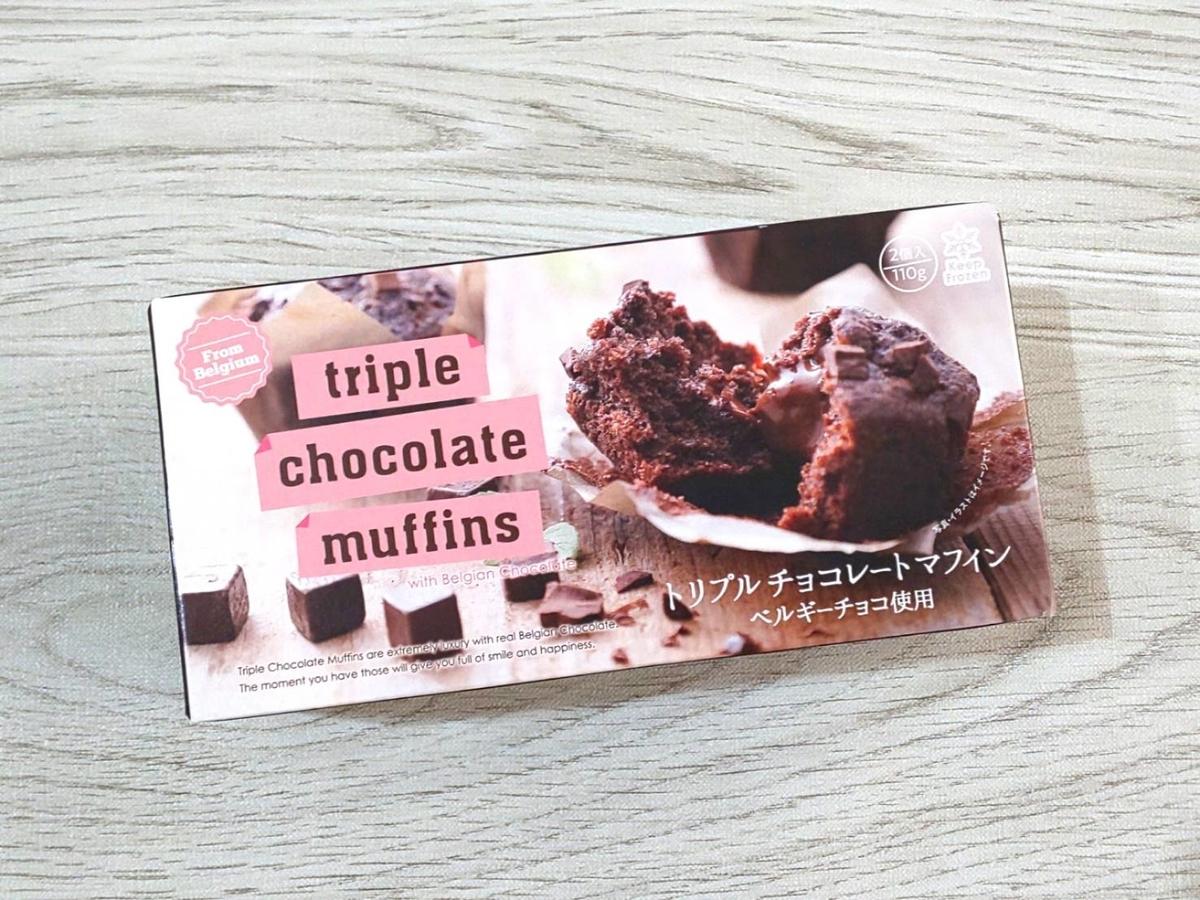 業務スーパー トリプルチョコレートマフィン  冷凍スイーツ 原材料 カロリー 栄養成分
