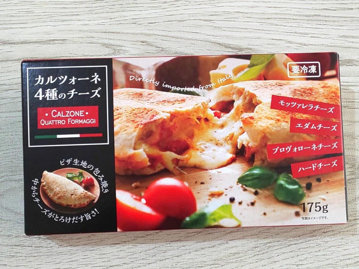 業務スーパー カルツォーネ 4種のチーズ 原材料 カロリー 栄養成分