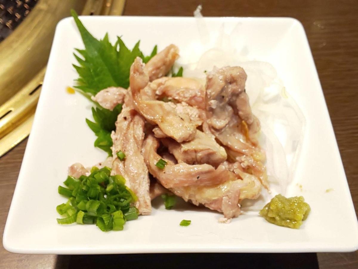 ワンカルビ 新メニュー 鶏せせりポン酢ゆず胡椒添え  感想 口コミ レビュー