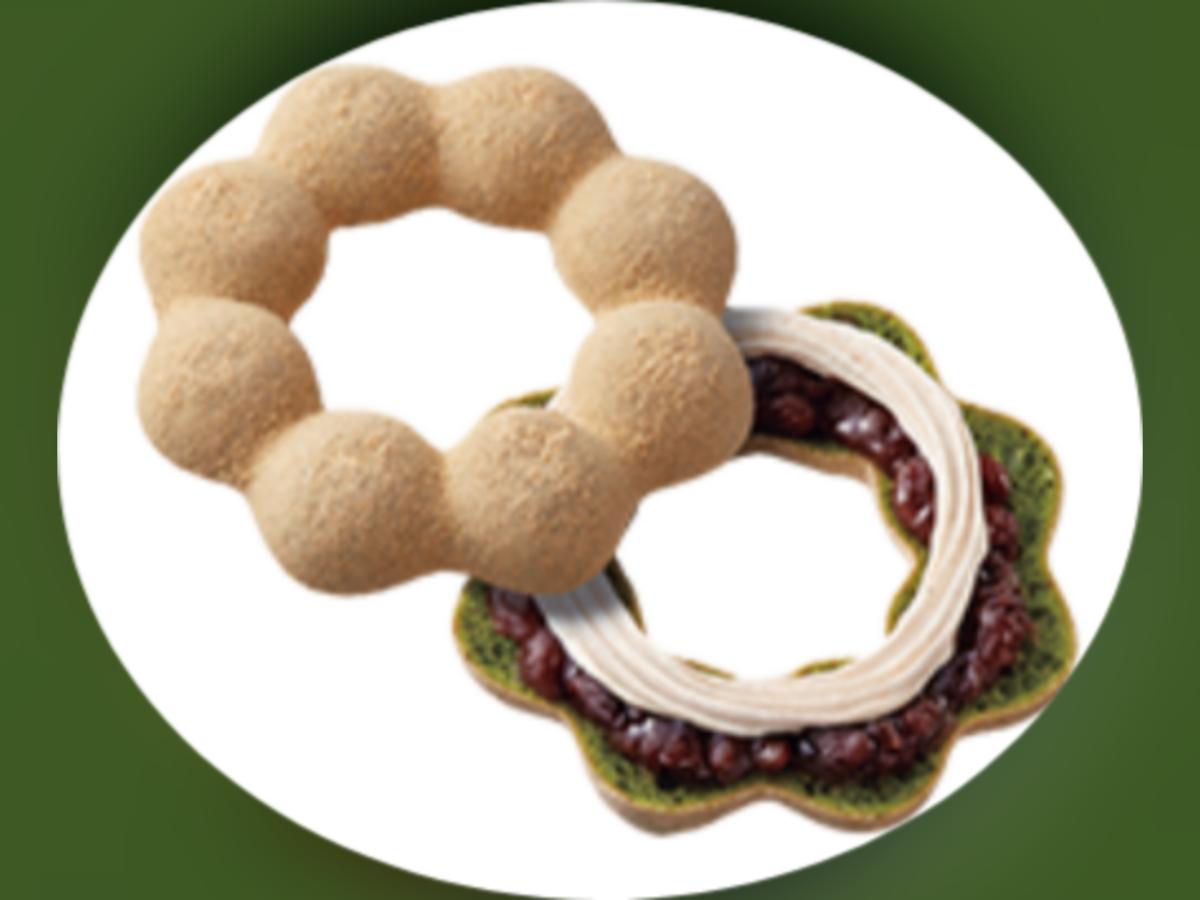 ミスド×辻利 ポン・デ・宇治抹茶 きなこホイップあずき 値段 原材料 カロリー・栄養成分 つや抹茶