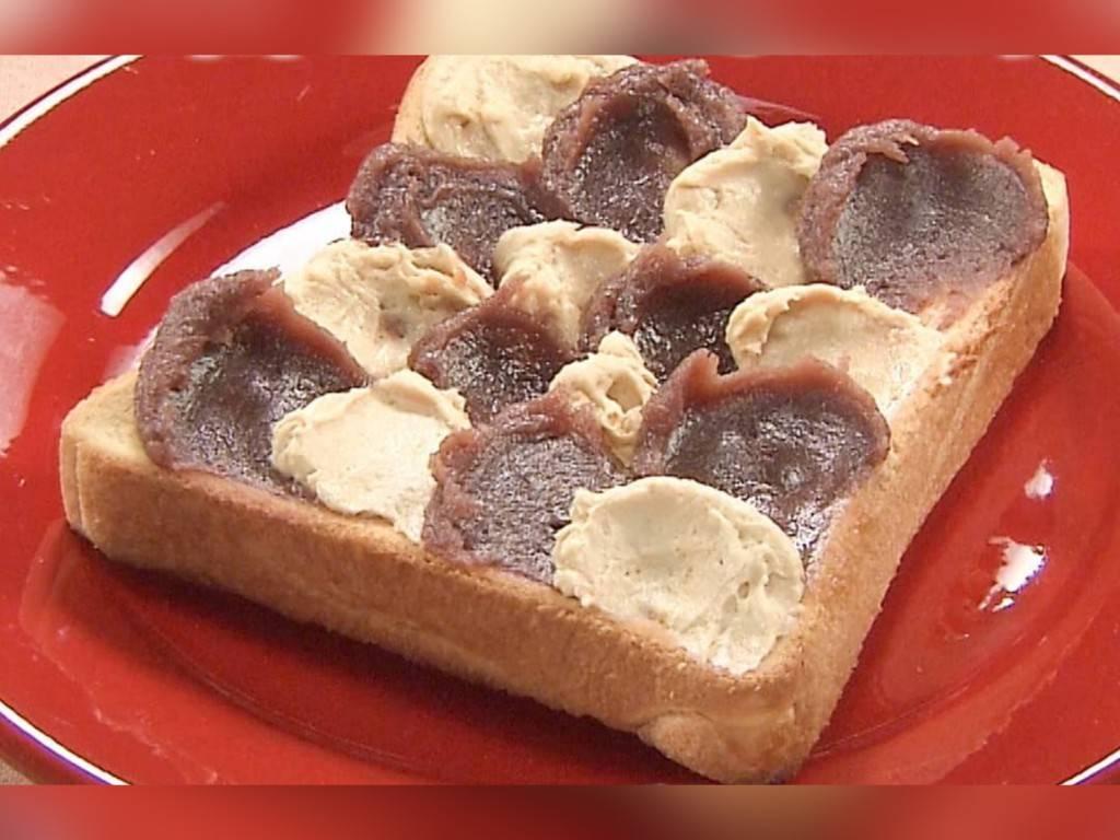 家事ヤロウ 人気 トーストレシピ ウェーブトースト 材料 作り方 パン祭り