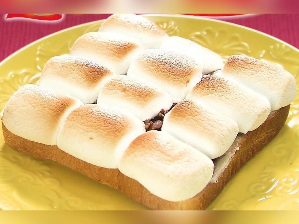 家事ヤロウ スイーツトーストレシピ 人気 スモアフレークトースト 材料 作り方 パン祭り