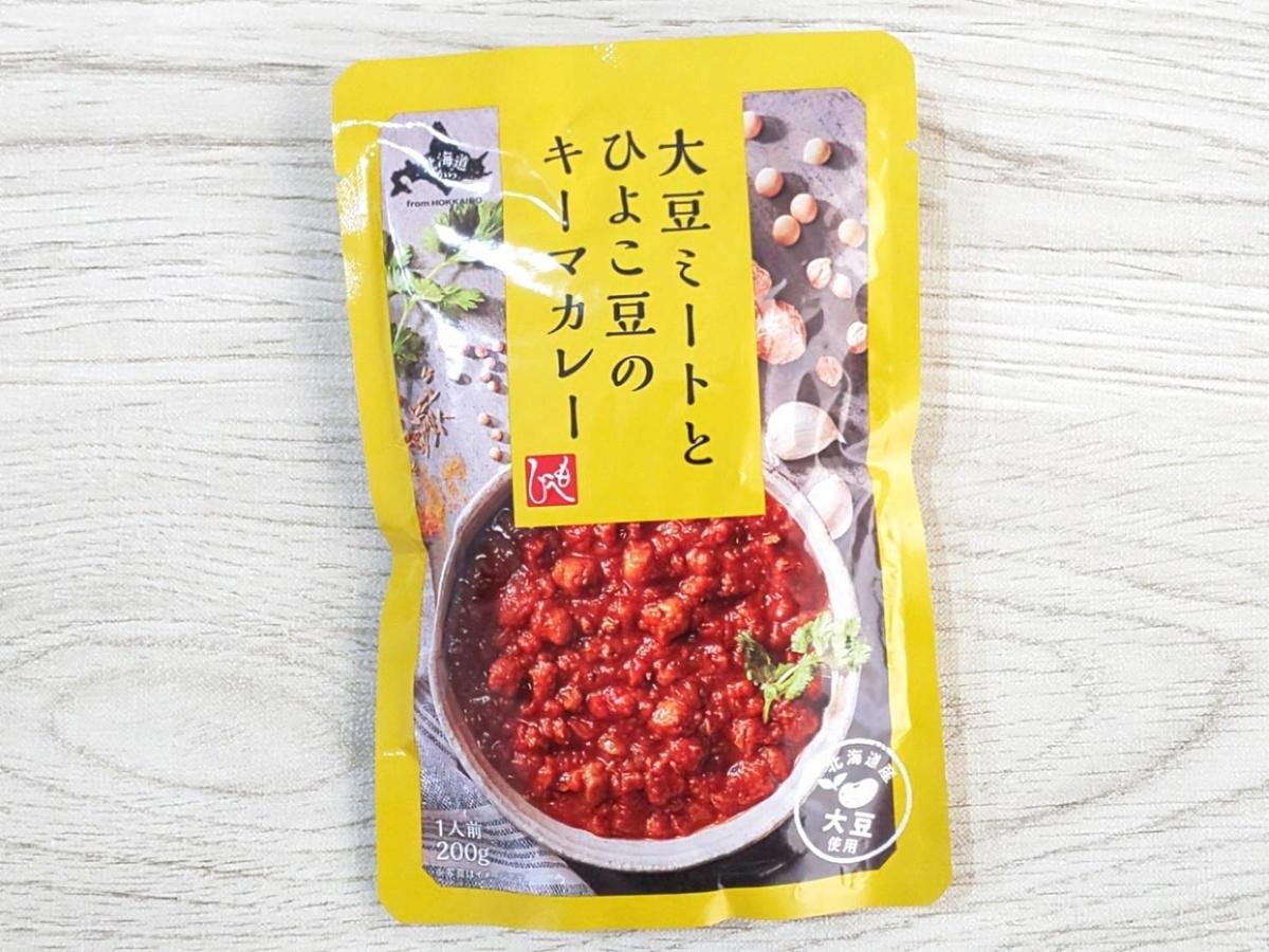 カルディ 大豆ミートとひよこ豆のキーマカレー 原材料 カロリー 栄養成分 口コミ レビュー
