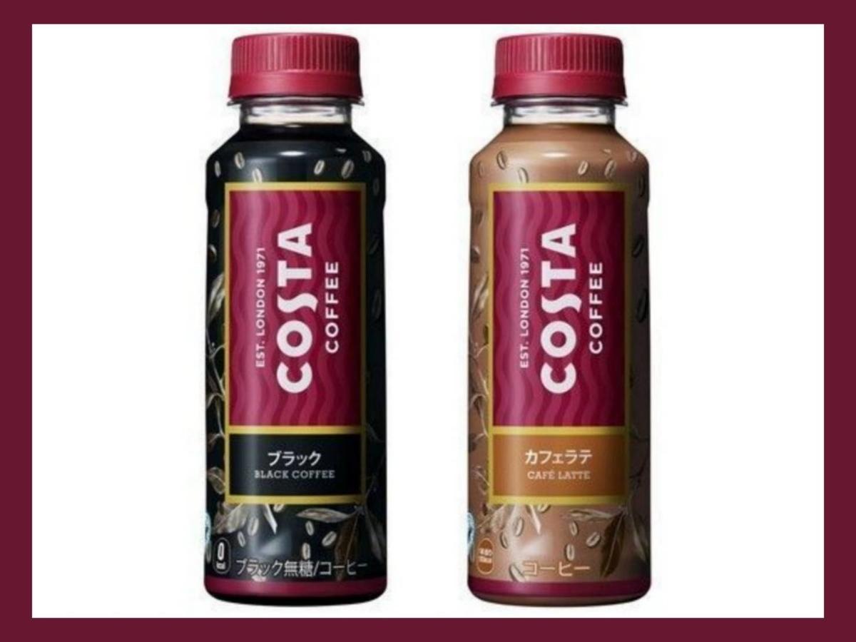 COSTA コスタコーヒー ペットボトル ブラック カフェラテ 原材料 カロリー 栄養成分 量 値段