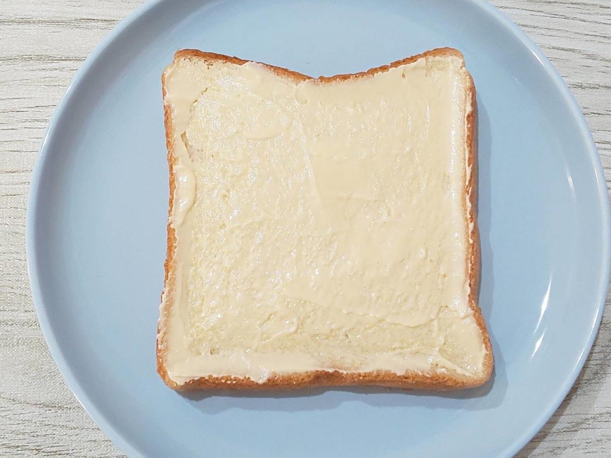 家事ヤロウ トースト レシピ 照りツナトースト 材料 作り方