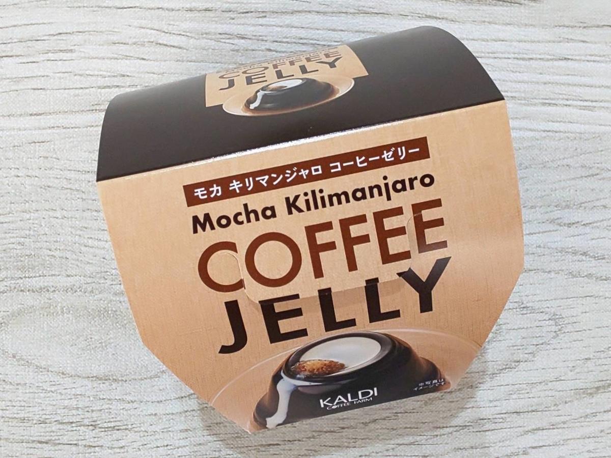 カルディ モカキリマンジャロ コーヒーゼリー 原材料 カロリー 栄養成分 口コミ 2021年