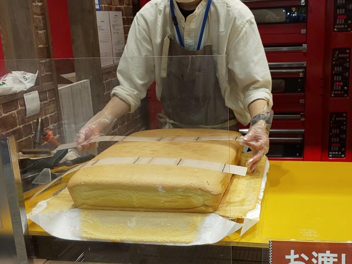 台湾カステラ 台楽蛋糕(タイラクタンガオ)キャナルシティ博多